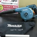 マキタ makita 充電式ブロア UB142D