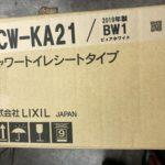 INAX シャワートイレシートタイプ CW-KA21