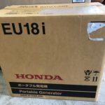 八王子店【HONDA インバータ発電機 EU18i】を相模原市のお客様からお買取り致しました!