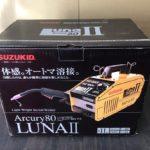 SUZUKID ノンガス半自動溶接機 SAY-80L2 Arcury80 LunaⅡ