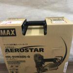 MAX 釘打機 HN-50N3(D)-G