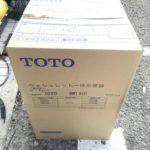 TOTO ウォシュレット一体型便器手洗い付 TCF972/#NW1ホワイト