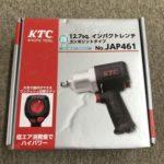 KTC エアインパクトレンチ JAP461