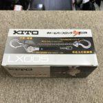 KITO レバーブロック LX005