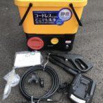アイリスオーヤマ 高圧洗浄機 STD-L01