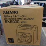 AMANO 電子タイムレコーダー BX6000