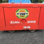 DENYO エンジン溶接機 DC1-200SS-K