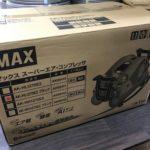 MAX エアコンプレッサ AK-HL1270E2