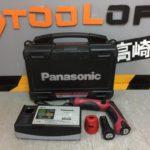 Panasonic ペンドリルドライバ EZ7410