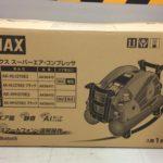 マックス エアコンプレッサー AK-HH1270E2