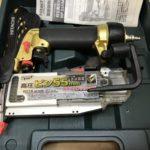 日立 高圧ピン釘打ち機 NP55HM
