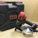 MAX 50mm高圧釘打ち機 HN-50N2(D)-G