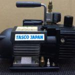 タスコ 真空ポンプ TA-150H