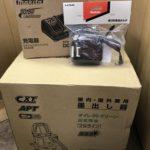 マキタ 充電式屋内屋外兼用墨出し器 グリーンレーザー