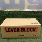 KITO レバーブロック LB008