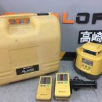トプコン 回転レーザー RL-H3C