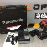 Panasonic インパクトドライバ EZ75A7PN2G-R