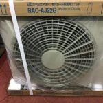 HITACHI ルームエアコン 室内ユニット 白くまくん RAC-AJ22G RAS-AJ22G