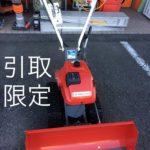 イセキ ISEKI 除雪機 SGW802