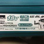 マキタ 集じんシステム付ハンマドリル HR244DRGXV