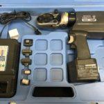 充電油圧式多機能工具