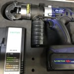 充電油圧圧着機