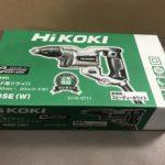Hikoki 日立工機 4mmボード用ドライバー