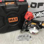 MAX 釘打ち機