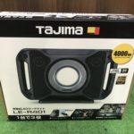 タジマ TAJIMA 充電式LEDワークライト