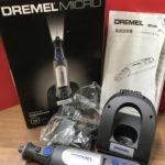 DREMEL MICRO バッテリーミニルーター