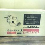makita 15型マルノコ モデル5430ASP