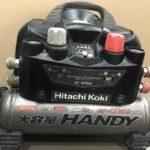 日立工機 HIKOKI 高圧コンプレッサー