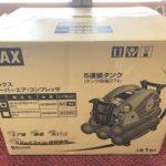 MAX マックス スーパー エアコンプレッサー  黒 5連装タンク