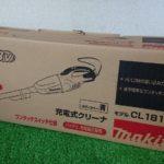 makita マキタ 充電式クリーナー