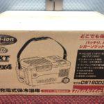 makita マキタ 18V 充電式保冷温庫