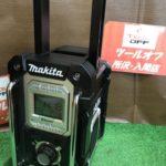 マキタ makita 充電式ラジオ
