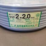 電線・電材 弥栄電線 VVFケーブル