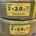 電線・電材 富士電線 VVFケーブル