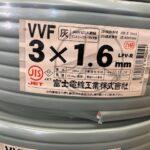 富士電線 VVFケーブル