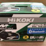 HiKOKI ハイコーキ マルチボルト 36V バッテリー