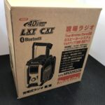 マキタ makita 充電式ラジオ  40V対応