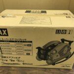 MAX マックス スーパーエアコンプレッサー