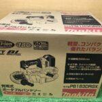 マキタ makita 充電式 ポータブルバンドソー